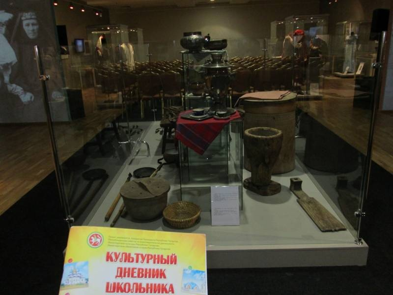 Историческая выставка