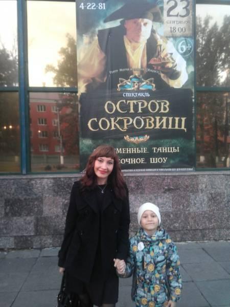 Спектакль Остров сокровищ Ижевск