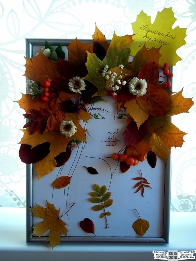 Осенние поделки в школе 3 класс 116