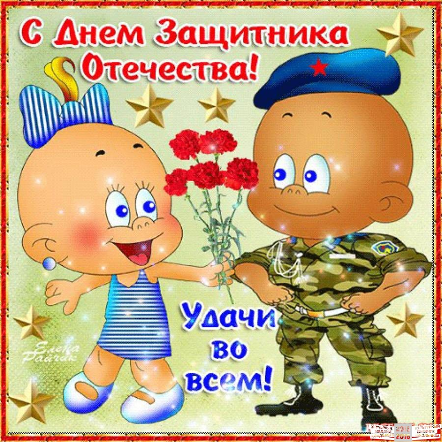 Поздравления мальчикам с праздником