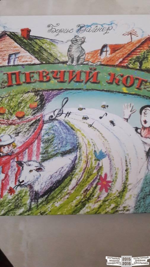 Новые дипломы Культурный дневник школьника Новые дипломы
