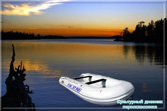 где плавать на резиновой лодке