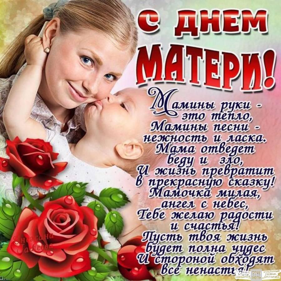 С наступающим днем рождения поздравления маме
